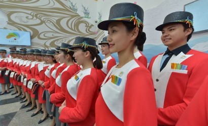 Expo 2017 opens in Kazakhstan