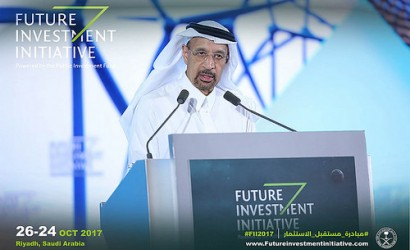 Future Investment Initiative comes to Riyadh, Saudi Arabia