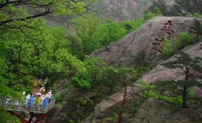 North Korea escalates Mountain Kumgang row