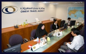 Visit Abu Dhabi with Omeir Travel Agency