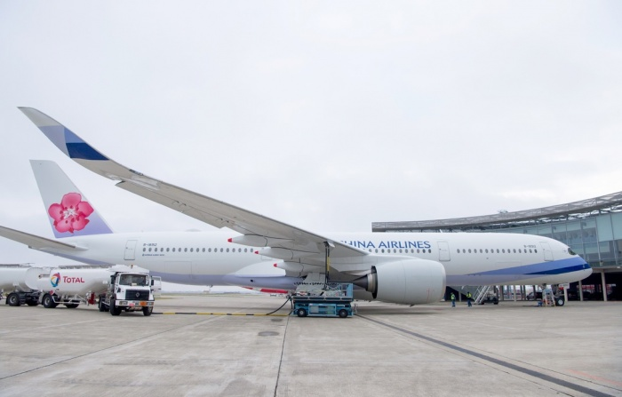 News: China Airlines takes delivery of A350 XWB powered with biofuel mix