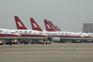 Air China offers French online check-in