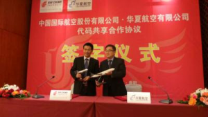 Air China inks codeshare deal with China Express