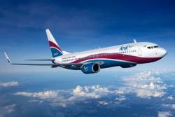 Arik Air rolls out online check-in