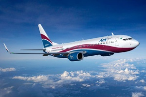 Mobile booking service from Arik Air