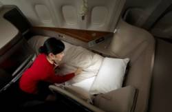 First Class offering from Cathay Pacific