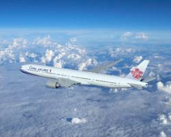 China Airlines orders six 777-300ERs from Boeing