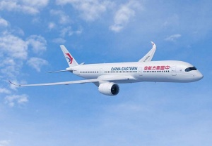 China Eastern to launch new Hainan-based carrier