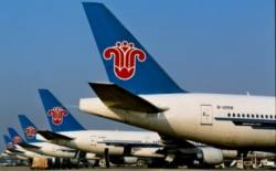 China Southern earns four-star ranking by SKYTRAX