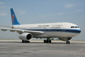 Profits surge at China Southern Airlines