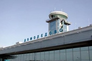 Explosion at Domodedovo Airport in Moscow