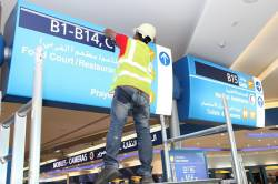 Alpha-numeric system implemented at Dubai International