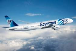 Fake suicide belt used in EgyptAir MS181 hijack