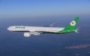 EVA Air to launch Chicago flights in November