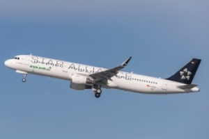 Eva Air links with Singapore Airlines for codeshare deal
