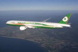 EVA Air boosts UK presence with Hume Whitehead deal