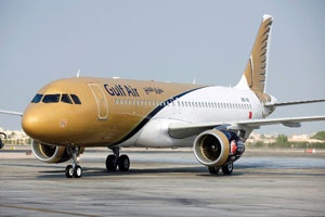 Gulf Air flies into Sialkot, Pakistan