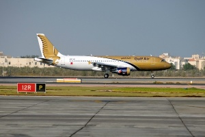 "Gulf Air and German Railways cooperate with a ""Rail&Fly"" agreement"