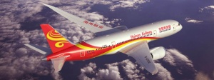 Hainan Airlines to launch three new non-stop US routes