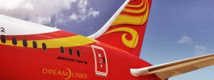 HNA Group launches GX Airlines in Guangxi, China