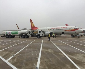 Hainan Airlines brings first commercial biofuel flight to China