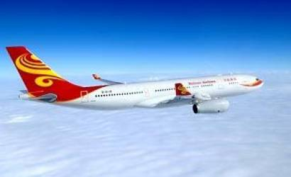 Hainan Airlines and Travelport sign new merchandising agreement