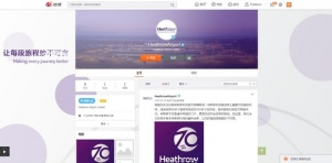 Heathrow signs on to Weibo to engage Chinese travellers