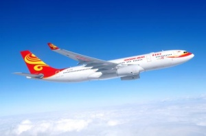 Hong Kong Airlines to launch Australia service
