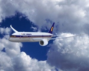 Jet Airways to start Milan to New Delhi service