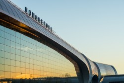 Moscow Domodedovo Airport outlines passenger terminal expansion plans