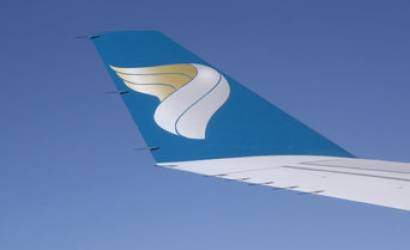 Oman Air Holidays launches online booking engine