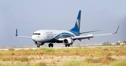 Oman Air confirms its aim 'To Become the Best'