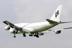 PIA grounded by staff strike