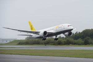 Royal Brunei Airlines receives first Boeing Dreamliner