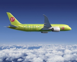S7 Airlines and TripAdvisor developing partnership