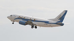 Kazakhstan plane crash kills 20