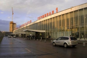 Rezidor to open second hotel at Sheremetyevo, Moscow
