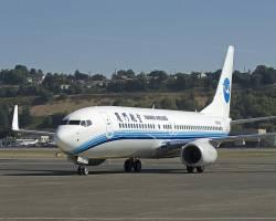 Boeing announces $3.5 billion Xiamen Airlines order