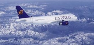 Cyprus Airways closes after EU ruling