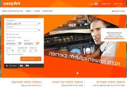 easyjet launches dedicated Hebrew homepage