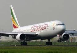 Tanzania tourism signs deal with Ethiopian Airlines