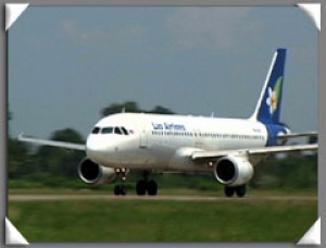 Lao Airlines extends cooperation with APG