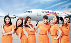 THAI Smile operating with airline code WE