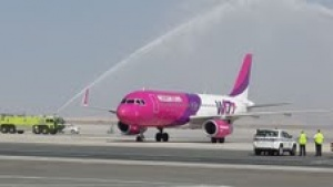 Wizz Air to launch new flights from Budapest to Frankfurt