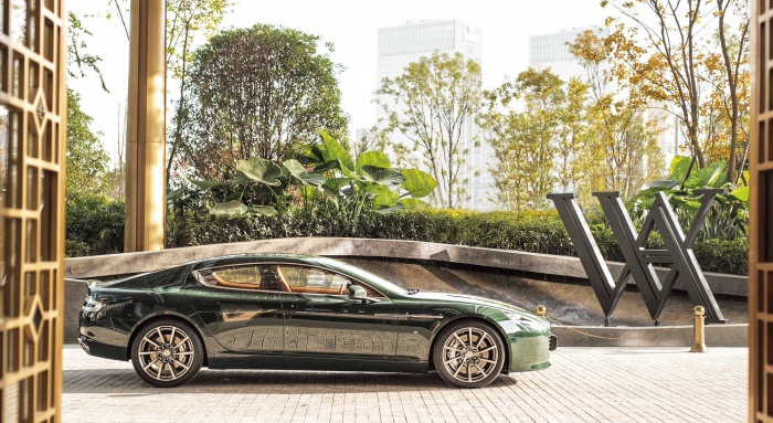 Waldorf Astoria signs four-year partnership with Aston Martin