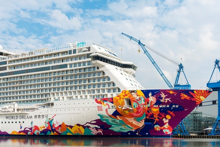 World Dream floats out at Meyer Werft shipyard, Germany