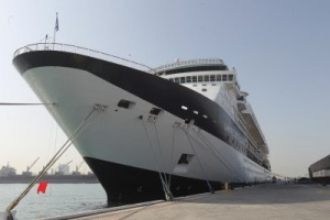 Celebrity Cruises partners with Regional Maritime University, Ghana