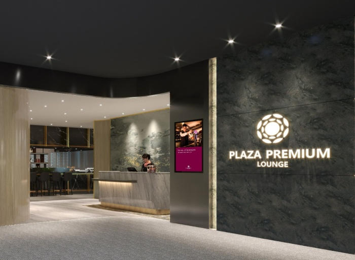 Plaza Premium Lounge to open at location at Helsinki Airport