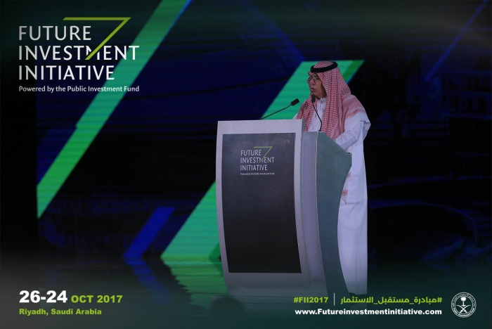 Saudi Public Investment Fund unveils Program 2018-2020 in Riyadh