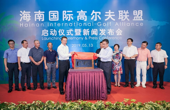 Hainan seeks to woo golf travellers with new organisation